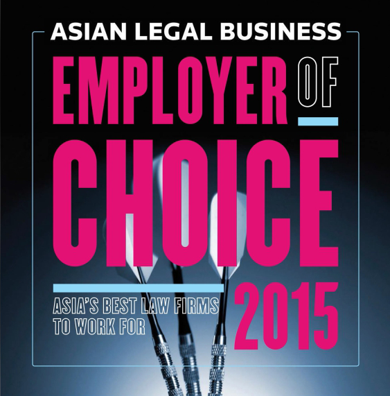 Asian Legal Business (ALB)