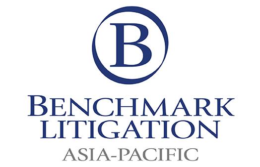 Benchmark Litigation Asia Pacific 2021