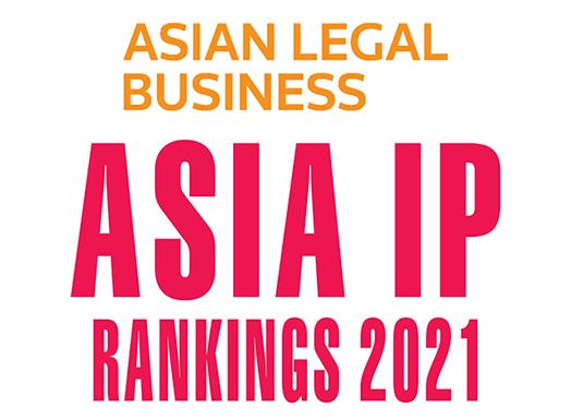 ALB – Asia IP Rankings 2021