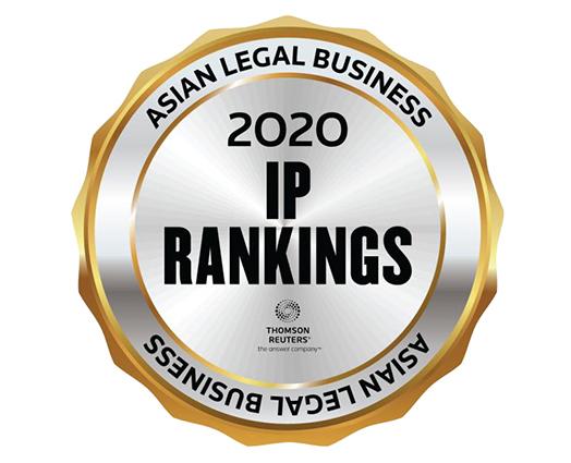 ALB IP Rankings 2020