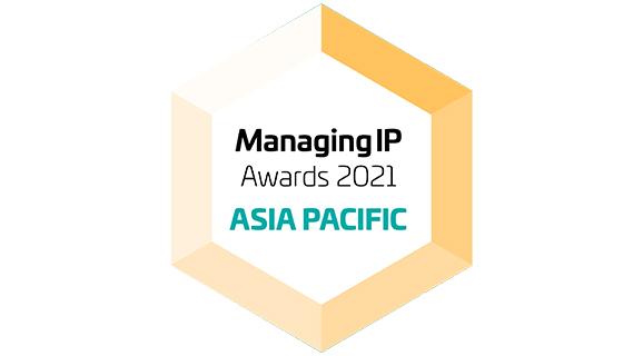 Managing IP Asia-Pacific